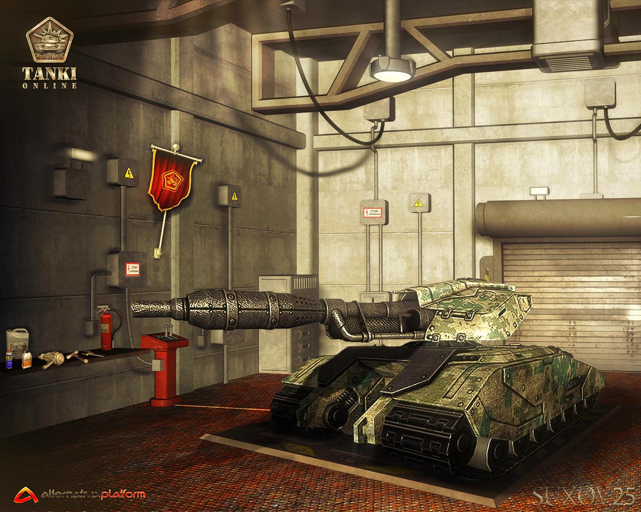 Тестовый сервер в танках онлайн